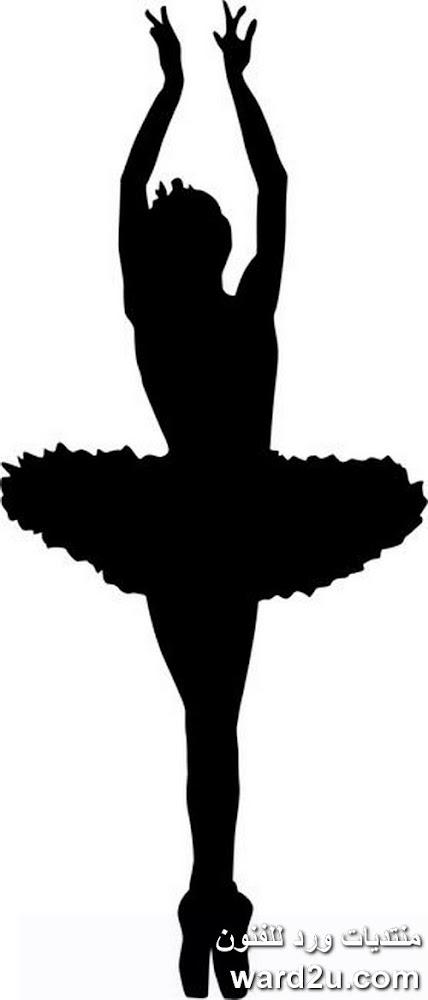راقصة البالية فى سكرابز جاهز للاستخدام