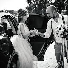 Wedding photographer Arina Zakharycheva (arinazakphoto). Photo of 09.01.2018