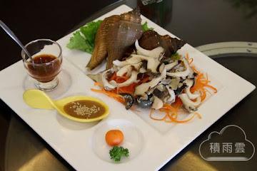 樺榮海鮮餐廳