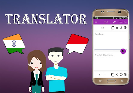 Hindi To Indonesian Translator - náhled