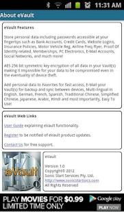 eVault Lite- screenshot thumbnail