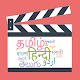 Download Bcs : Indian language text and Image to video For PC Windows and Mac