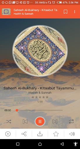 Shaykh Umar Dada Paiko Dawahbox screenshot 6