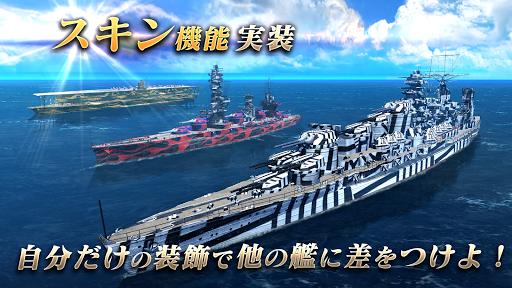 u8266u3064u304f - Warship Craft - android2mod screenshots 6
