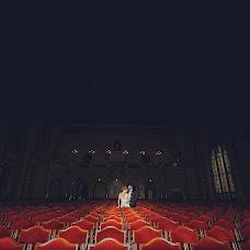 Свадебный фотограф Татьяна Богашова (bogashova). Фотография от 18.04.2017
