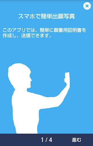 u9858u66f8u5199u771f 4.0 Windows u7528 2