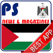 Palestine News : Official