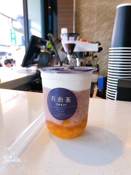 葡萄奶蓋冰沙🍇~酸酸甜甜的很好喝