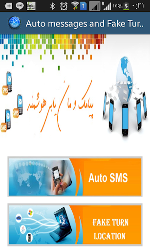 Auto SMS Fake Turn Location