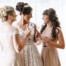 Wedding photographer Liliya Turok (lilyaturok). Photo of 28.10.2017
