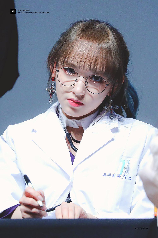 cheng xiao doctor