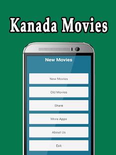 Kannada Movies & Videos screenshot