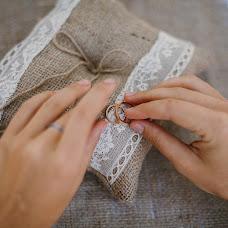 Wedding photographer Natalya Bugaenko (fotosalt2). Photo of 08.01.2015