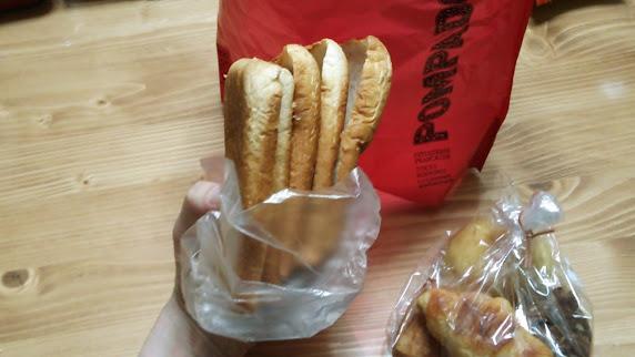 ポンパドウル パンのミミ