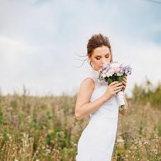Wedding photographer Yulya Skvorcova (Lule4ka). Photo of 07.08.2018