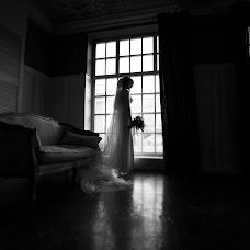 Wedding photographer Anna Ilie (annailie). Photo of 21.04.2016