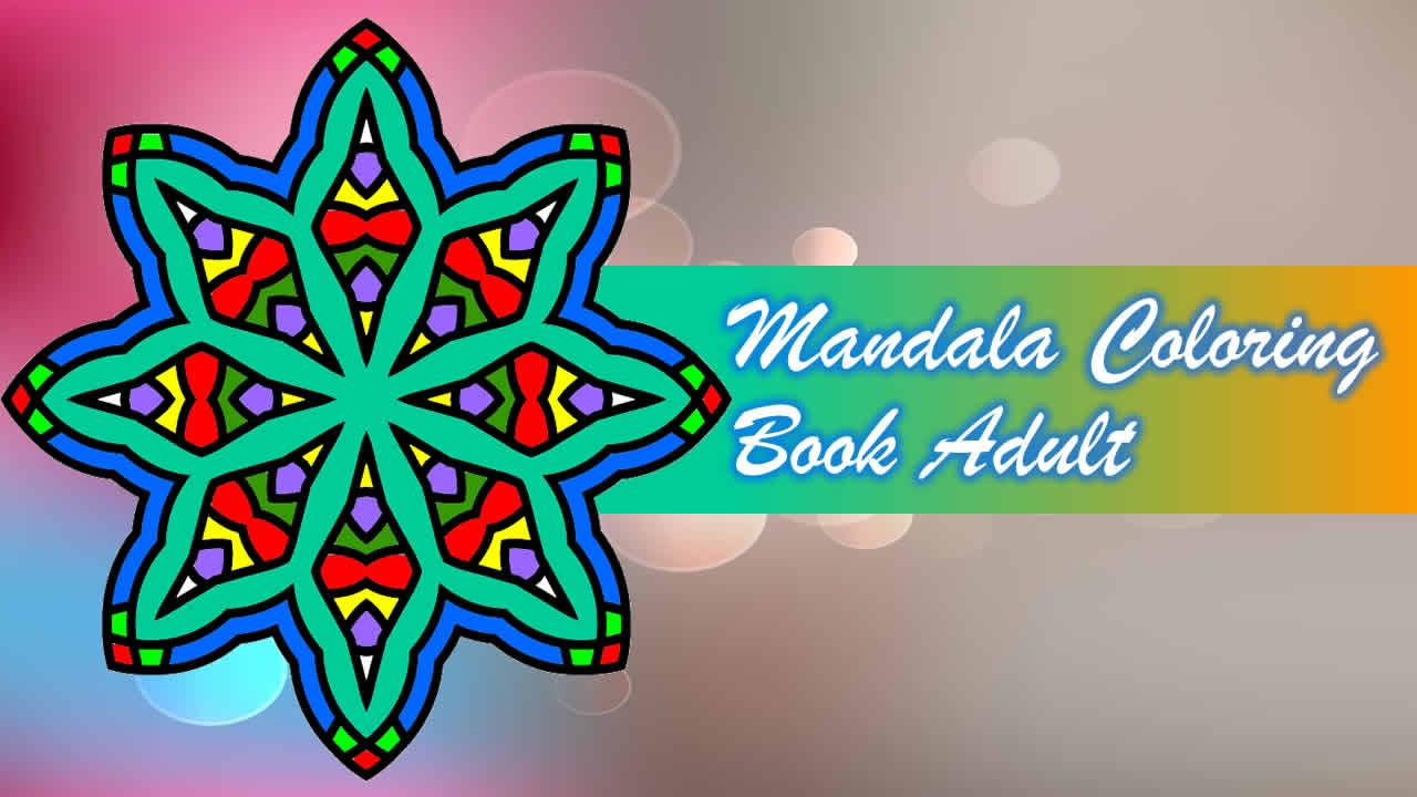 Mandala Coloring Book Adult Screenshot