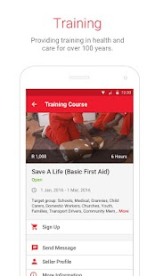 South African Red Cross- screenshot thumbnail