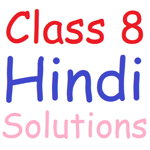Class 8 Hindi Solutions - Apps on Google Play
