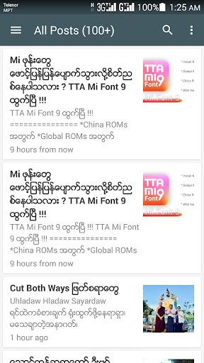 Download MM READERS Google Play softwares - aAPpjrftJq6g
