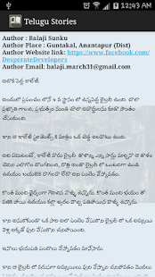 Essay On Small Family In Telugu 2018