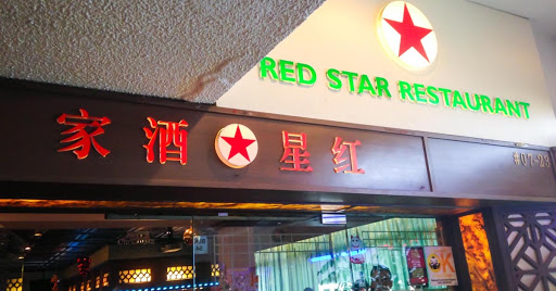 Dim sum brand Red Star says it's hard to continue: burns S$100K a month, biz falls 90%