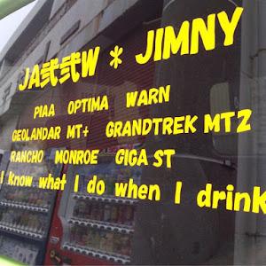 ジムニー JA22Wのカスタム事例画像 かんさんの2020年06月30日07:36の投稿