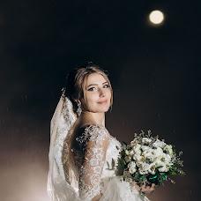 Wedding photographer Yanina Popovich (YanaKadr). Photo of 12.02.2019