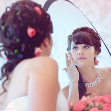 Wedding photographer Nadezhda Bondarchuk (lisichka). Photo of 04.10.2013