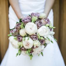 Wedding photographer Anastasiya Laukart (sashalaukart). Photo of 11.06.2018
