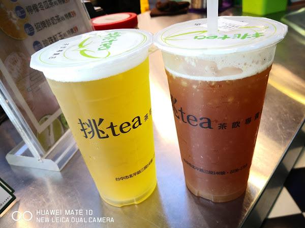 挑tea 茶飲北平店