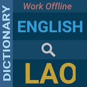 English : Lao Dictionary