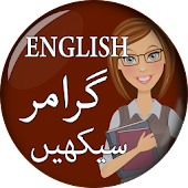 Learn English Grammar In Urdu Android APK Download Free By Pak Appz