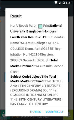 NU Result BD - screenshot
