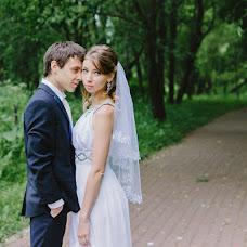 Wedding photographer Irina Evushkina (irisinka). Photo of 01.04.2016
