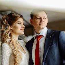 Wedding photographer Olga Chitaykina (Chitaykina). Photo of 05.03.2018