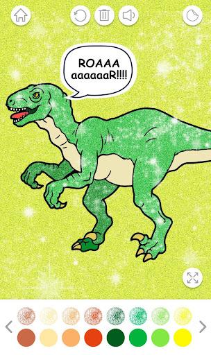 Glitter Coloring Book for Kids: Kids Games  screenshots 4