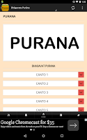 Screenshot of Purana