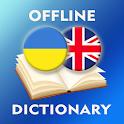 Ukrainian-English Dictionary icon