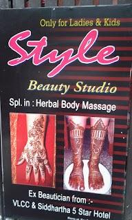 Style Beauty Studio photo 1