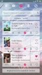 screenshot of Какое аниме посмотреть?