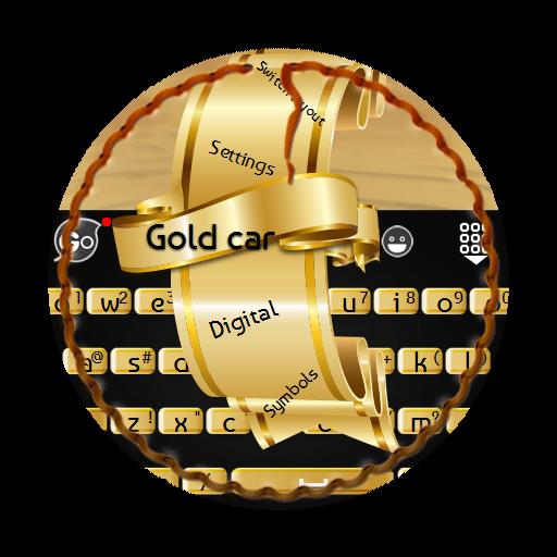 金车 GO Keyboard 個人化 App LOGO-硬是要APP