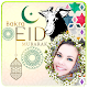 Download Bakra Eid Photo Frames For PC Windows and Mac