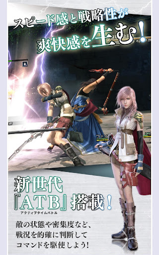 FINAL FANTASY XIII 1.7.0 Windows u7528 2