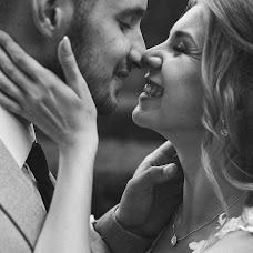 Wedding photographer Nata Rachinskaya (NataRachinskaya). Photo of 21.09.2018