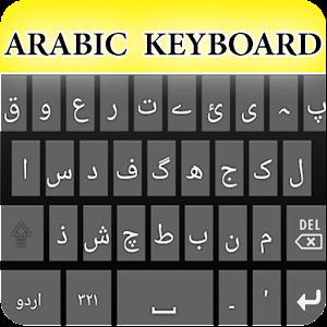 Write arabic using english keyboard