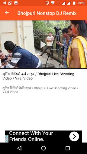 Download Bhojpuri Nonstop DJ mix - Hot Bhojpuri Video Songs