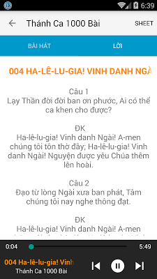 Nhac Thanh - screenshot