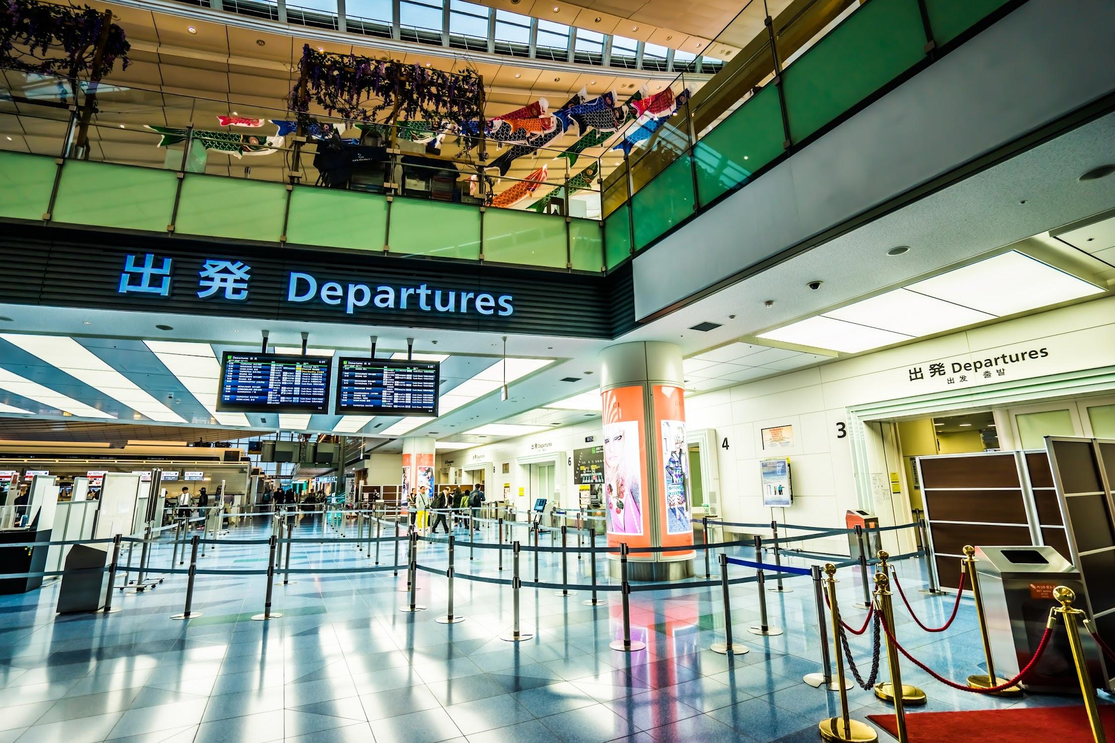 羽田空港 国際線 出発ゲート