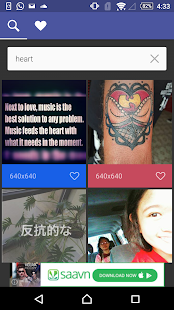 InstaPocket Insta Downloader screenshot